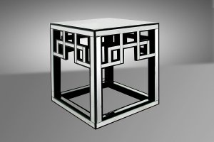 "26"" Mirrored Glass and MDF End Table"